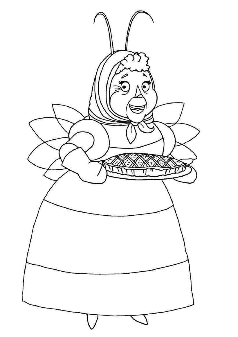 Картинка для раскраски «Баба Капа»