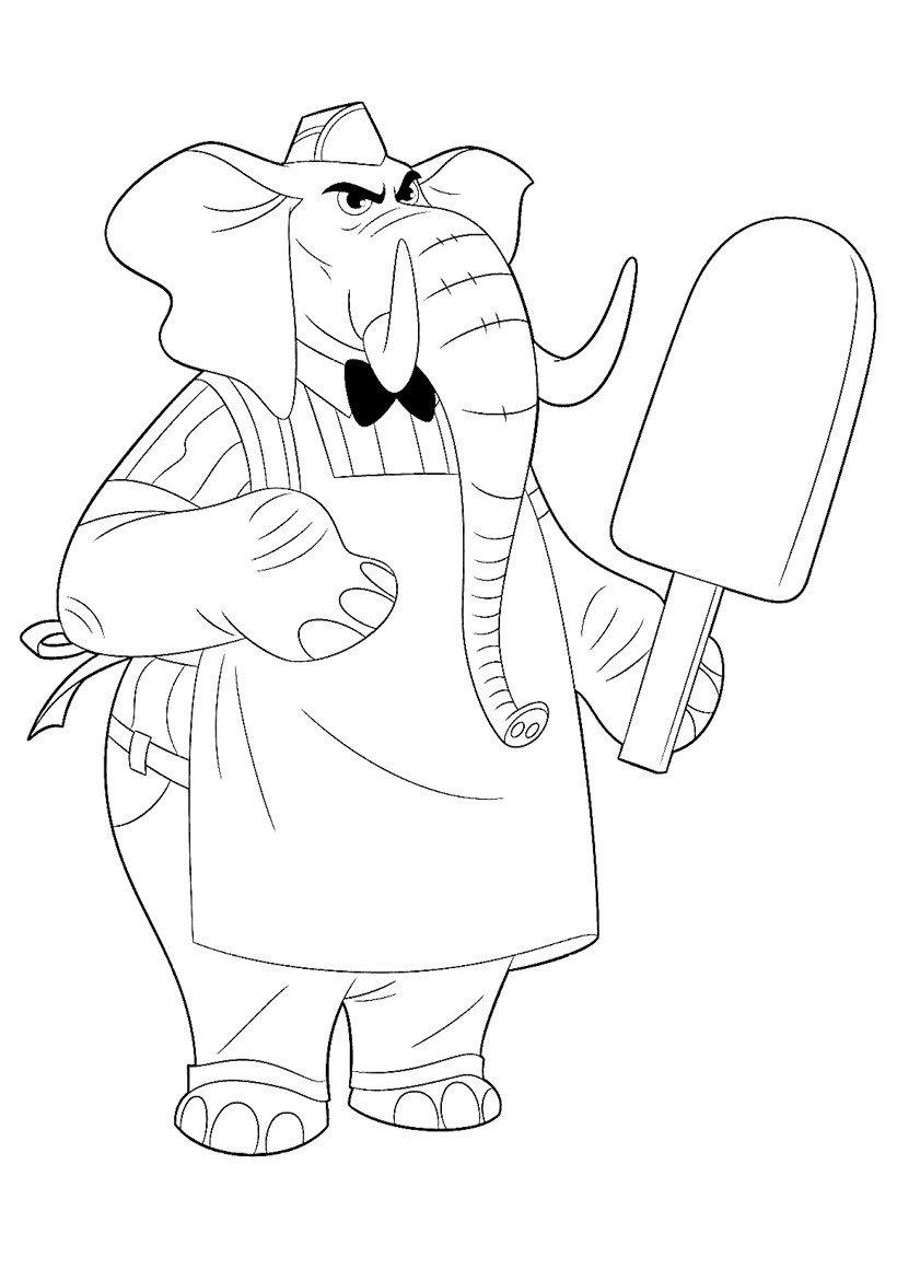 Джерри Джамбу младший - Картинка для раскрашивания красками-гуашью