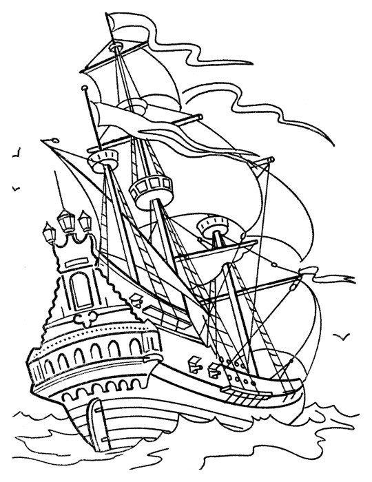 Испанский галеон - Картинка для раскрашивания красками-гуашью