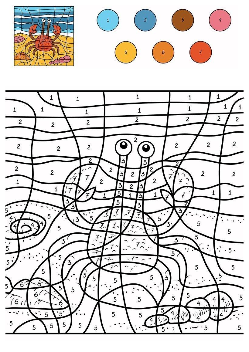 Краб по цифрам - Картинка для раскрашивания красками-гуашью