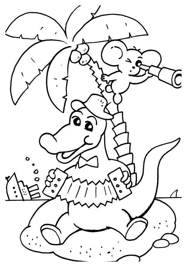 Крокодил Гена и Чебурашка на острове - Картинка для раскрашивания красками-гуашью