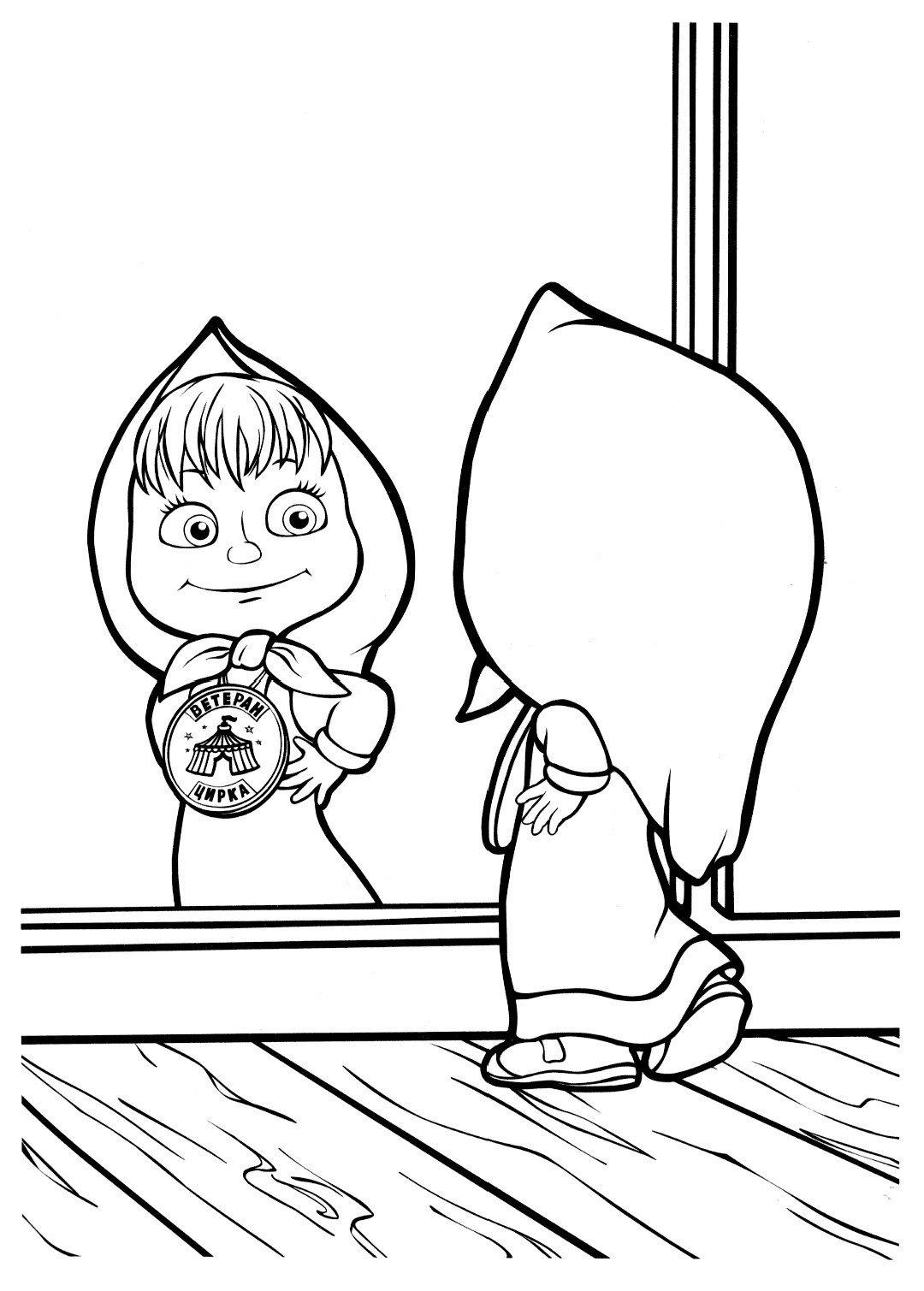 Картинка для раскраски «Маша примеряет медаль медведя»