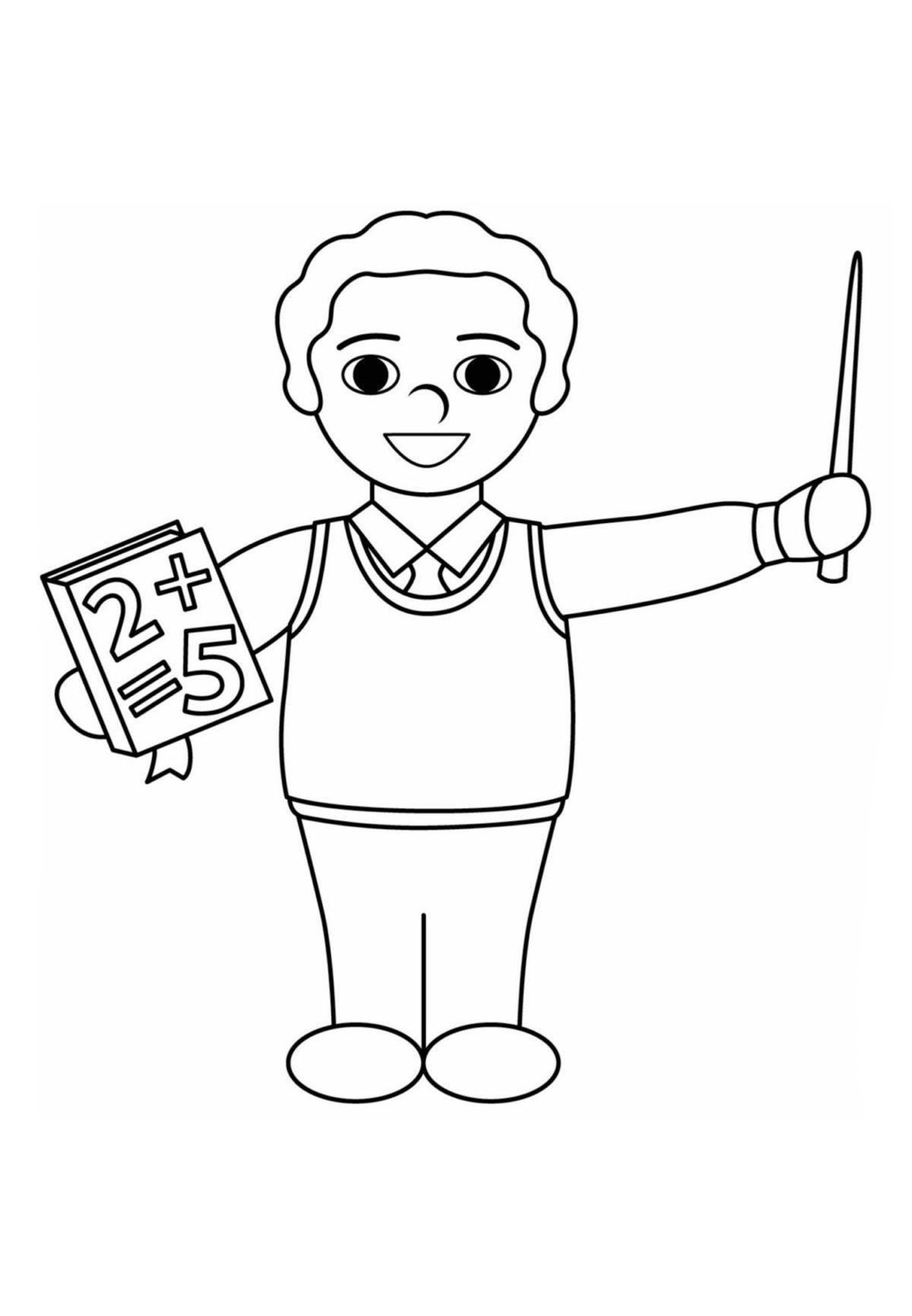 Первый учитель - Картинка для раскрашивания красками-гуашью