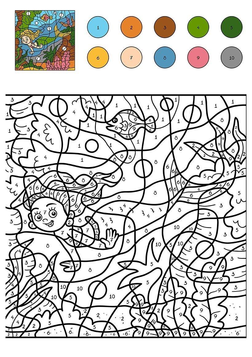 Русалка по цифрам - Картинка для раскрашивания красками-гуашью