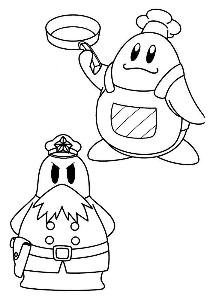 Картинка для раскраски «Шеф-повар Кавасаки»