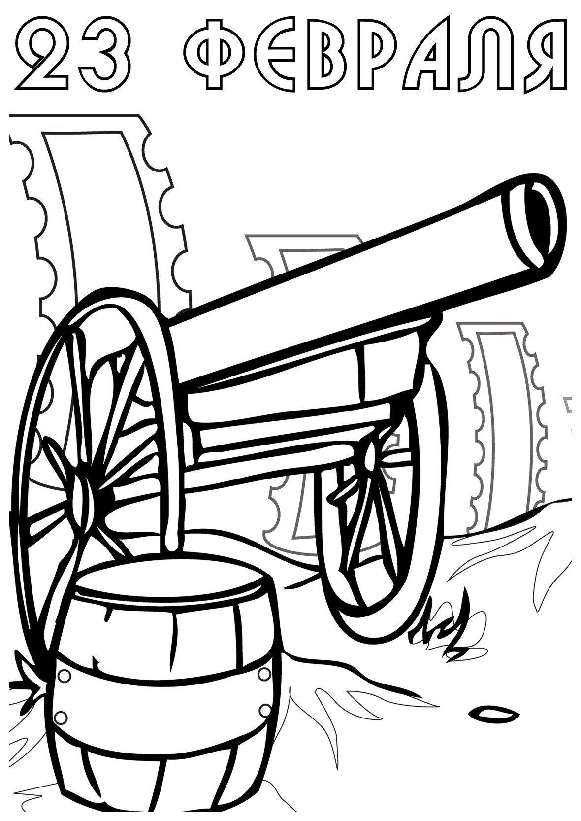 Картинка для раскраски «Военная тема на 23 февраля»